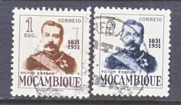 MOZAMBIQUE  357-8  (o)   EXPLORER - Mozambique