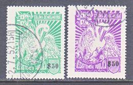 MOZAMBIQUE  RA 50-51   (o) - Mozambique