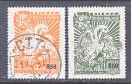 MOZAMBIQUE  RA 55-6   (o) - Mozambique