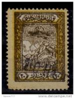 (T012) 1927 TURKEY STAMPS IN AID OF TURKISH AVIATION SOCIETY STAMPS USED - 1921-... République