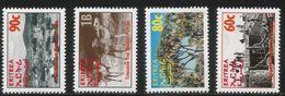 "1995 Eritrea Development Trees Camels ""Bright Future""  Complete Set Of 4  MNH - Erythrée"