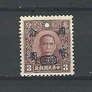 Chine 1945 SURCHARGE ENCRE BLEU NEUF GOMME - 1943-45 Shanghai & Nankin
