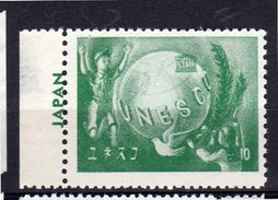UNESCO Gift Stamp  Kangeroo (hinge On The Margin) (ci104) - Giappone