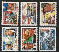 1990 Guinee Guinea Anniversaries Concord Pope De Gaulle Complete Set Of 6 MNH - Guinea (1958-...)