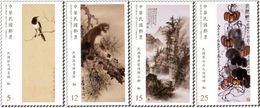 2017 Ink-Wash Painting Stamps Magpie Bird Macaque Monkey Pine Mount Cloud Pumpkin - Museums