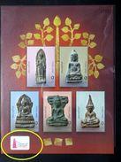 Thailand Stamp SS Overprint 2005 Phra Yot Khunphon - TAIPEI - Thailand