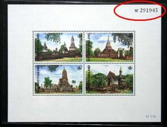 Thailand Stamp SS 1993 Thai Heritage Conservation 6th Series - Large Font - Thailand