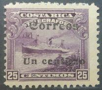 COSTA RICA 1911 MH STEAM SHIP OVERPRINT IN BLACK UN CENTIMO - Costa Rica