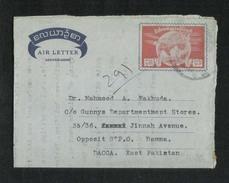Burma 1967 Air Mail Postal Used Aerogramme Cover Union Of Burma To Dacca Pakistan - Burma (...-1947)