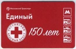 Russia 2017 1 Ticket Moscow Metro Bus Trolleybus Tram 150 Years Russian Red Cross Help Children - Métro