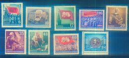 Nr. 344 - 353 Postfrisch Michel 28 € - DDR
