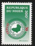 1995 Niger African Development Bank Complete Set Of 1 MNH - Niger (1960-...)