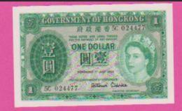 HONG KONG - Billet 1 Dollar Du 01 07 1958 - Pick 324A/b UNC - Hong Kong