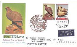 Japan - 1985 - FDC - Satue In Wood : Partridge - Hühnervögel & Fasanen