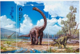 China 2017-11 Stamps  Dinosaur S/S - 1949 - ... République Populaire