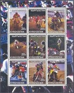 Without Country  Mi 302 MNH ( ZF 302 ) - Motorbikes