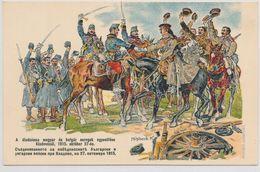 Triumphant Hungarian And Bulgarian Hordesunion At Kladovo In 27th October, 1915 :) - Militaria
