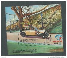 """Kampuchéa BF N° 45 XX """"Espana' 84"""", Exposition Philatélique Internationale, Le Bloc Sans Charnière, TB - Kampuchea"""