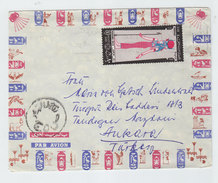 UAR/Turkey AIRMAIL COVER - Timbres