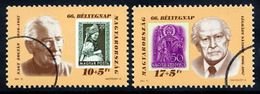 HUNGARY 1993 Stamp Day With Specimen / Muster Cancellation MNH / **.  Michel 4260-61 - Hungary
