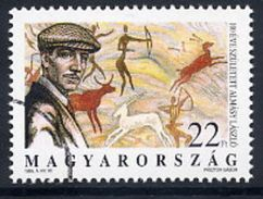 HUNGARY 1995 Almasy Centenary With Specimen / Muster Cancellation MNH / **.  Michel 4354 - Hungary