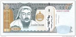 Mongolia - Pick 67d - 1000 Tugrik 2013 - Unc - Mongolie