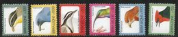 1996 Sierra Leone RARE Bird Definitive Reprints  Complete Set Of 6 MNH  TRY AND FIND THESE ANYWHERE (including Freetown) - Sierra Leone (1961-...)
