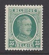 Houyoux Nr 254 Cu1 Naam Ontbreekt Gedeeltelijk - 1922-1927 Houyoux