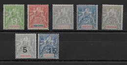 INDOCHINE - YVERT N°17/23 * CHARNIERE CORRECTE - COTE = 79.70 EUROS - Indochina (1889-1945)