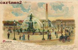 CARTE LUMINEUSE CONTRE LA LUMIERE METEOR PARIS PLACE DE LA CONCORDE CARTE A SYSTEME HOLD TO LIGHT - Contre La Lumière