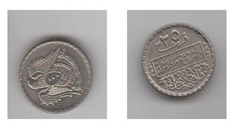 SYRIE - 25 PIASTRES AH 1387 - Syrie