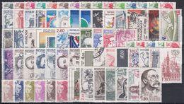FRANCIA 1982 Nº 2178/2251 AÑO COMPLETO USADO (CON SHB) (SIN HB) - 1980-1989