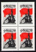 USSR Russia 1977 Block 60th Anni Newspaper Izvestia Art Celebrations Organization Flags Stamps MNH Sc 4542 Mi 4572 - Stamps