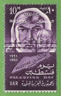 MiNr.112 Xx Palästina UAR - Palestine