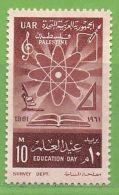 MiNr.115 Xx Palästina UAR - Palestine