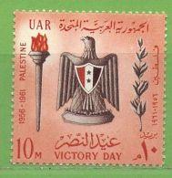 MiNr.116 Xx Palästina UAR - Palestine