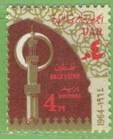 MiNr.153 Xx Palästina UAR - Palestine