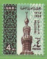 MiNr.157 Xx Palästina UAR - Palestine