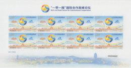 CHINA VR 2017-10 ** SILK Belt & Road Forum Int. Zusammenarbeit M/S - OFFICIAL ISSUE - DHCHN - 1949 - ... Repubblica Popolare
