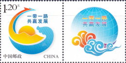 CHINA VR 2017-16 ** Symbol Blue/yellow Label Ball 2v - OFFICIAL ISSUE - DHCHN - 1949 - ... Volksrepublik