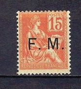 """FR Franchise YT 1 """" Mouchon 15c. Orange Surch."""" 1901-04 Neuf** - Franchise Militaire (timbres)"""