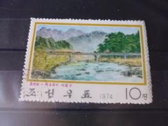 COREE DU NORD   N° 1194 - Korea, North