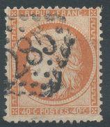 Lot N°36839  N°38, Oblit GC 1285 DECIZE (56), Ind 3 - 1870 Siege Of Paris