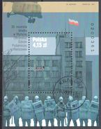 Poland 2011 - Higher Military School Of Fire Service - Mi.m/s 202 - Used - Gestempelt - Blokken & Velletjes