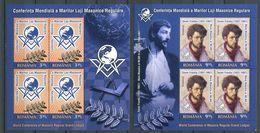 103 ROUMANIE 2014 - Masonic Franc Maconnerie Freemasonery Freimaurerei - Neuf ** (MNH) Sans Trace De Charniere - Massoneria