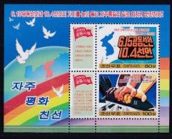 COREE DU NORD   DPR KOREA  :   BF 550  Neuf Luxe  XX  MNH - Corée Du Nord