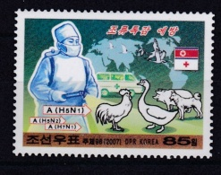COREE DU NORD   DPR KOREA  :   Yvert  3625  Neuf XX Luxe MNH - Corée Du Nord
