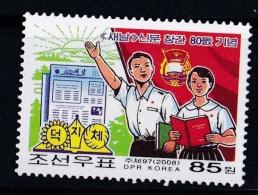 COREE DU NORD   DPR KOREA  :   Yvert 3681  Neuf XX Luxe MNH - Corée Du Nord