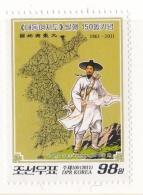 COREE DU NORD   DPR KOREA  :   Yvert  4064  Neuf XX Luxe MNH - Corée Du Nord