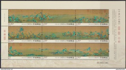 CHINA, 2017, MNH, MOUNTAINS, RIVERS, SHEETLET - Geology